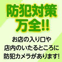 広島市・やんちゃ姫の求人用画像_01