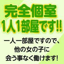 広島市・やんちゃ姫の求人用画像_03