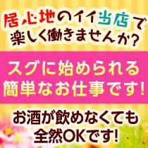 広島市・遊遊タイム 広島の求人用画像_01