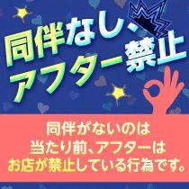 広島市・遊遊タイム 広島の求人用画像_02