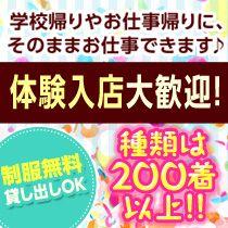 広島市・遊遊タイム 広島の求人用画像_03