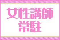 金沢市・La.qoo (ラクー)の求人用画像_01