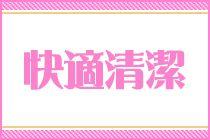 金沢市・La.qoo (ラクー)の求人用画像_03