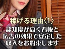 ミナミ(難波/日本橋…)・OLの品格 クラブアッシュの求人用画像_01