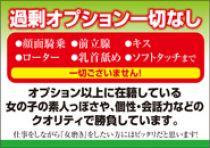 尾張/一宮・プライベートボックスの求人用画像_02