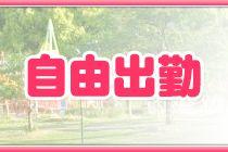 横浜市/関内/曙町・横浜WAVEの求人用画像_01