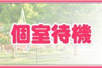 横浜市/関内/曙町・横浜WAVEの求人用画像_02