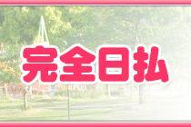 横浜市/関内/曙町・横浜WAVEの求人用画像_03