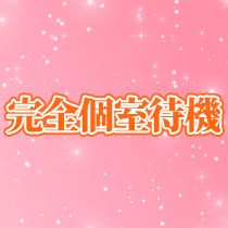 高松市・クラブ秘書の求人用画像_01