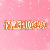 高松市・クラブ秘書の求人用画像_03