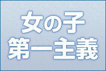 金沢市・ルーフ金沢の求人用画像_02