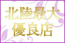 金沢市・金沢の20代,30代,40代,50代,が集う人妻倶楽部の求人用画像_01