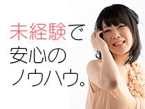 熊本ホットポイント_画像03