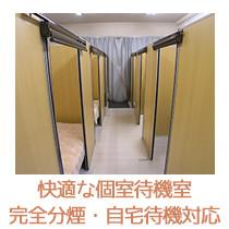 広島市・巨乳爆乳専門店  THE VENUSの求人用画像_01