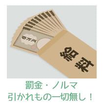 広島市・巨乳爆乳専門店  THE VENUSの求人用画像_02