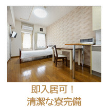 広島市・巨乳爆乳専門店  THE VENUSの求人用画像_03