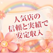 広島市・こあくまな人妻たちの求人用画像_02