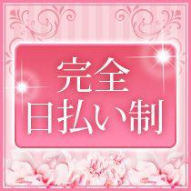 加古川市・ここ恋の求人用画像_01