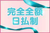 堺市・ルーズ・PINKの求人用画像_01