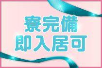 堺市・ルーズ・PINKの求人用画像_02