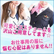品川/五反田/目黒・制服天国の求人用画像_03