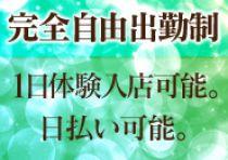 広島市・Oasisの求人用画像_01
