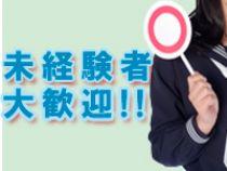 錦糸町/亀戸/小岩・小岩ときめき女学園の求人用画像_02