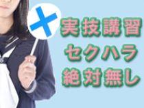錦糸町/亀戸/小岩・スイーツパラダイスの求人用画像_03