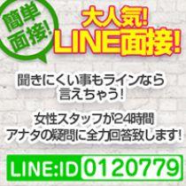 キタ(梅田/兎我野…)・なでシコ女学院の求人用画像_03