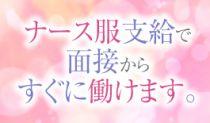 キタ(梅田/兎我野…)・エピレの求人用画像_01