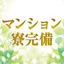 堺市・新妻の求人用画像_03