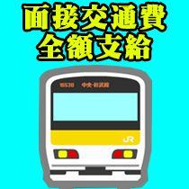 錦糸町/亀戸/小岩・船橋初めてのエステの求人用画像_02