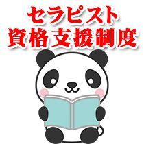 錦糸町/亀戸/小岩・船橋初めてのエステの求人用画像_03