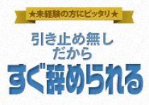 岡山市・カサブランカ岡山店の求人用画像_03