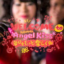 熊本市・ANGEL KISSの求人用画像_01