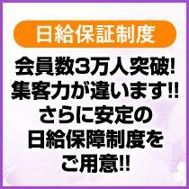 久喜市・人妻倶楽部内緒の関係 久喜店の求人用画像_03