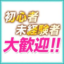 錦糸町/亀戸/小岩・ラブマックスの求人用画像_03