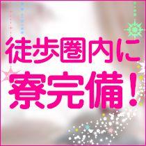 金津園・バースデイの求人用画像_02