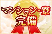 断りきれない美人マッサージ嬢たちin立川_画像02