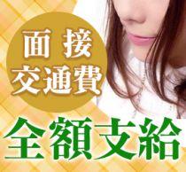 池袋・蜜系アロマ&回春エステ~Energy~エナジーの求人用画像_01