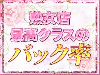 京橋・京橋熟女の求人用画像_01