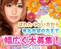 品川/五反田/目黒・ティーパワーズ 株式会社の求人用画像_02