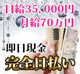 ぽちゃkirei_画像01