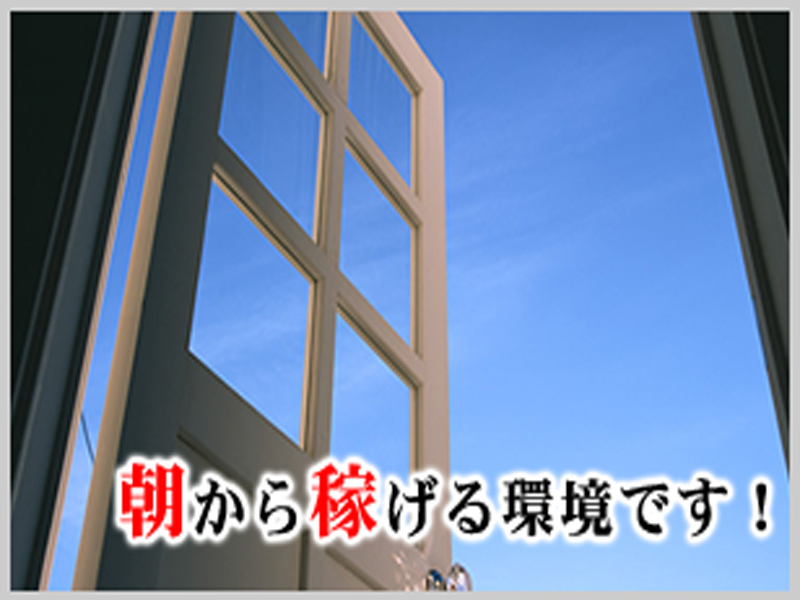 春日部市・美熟女倶楽部Hip's春日部店の求人用画像_03