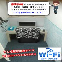 さいたま/大宮/浦和・完熟ばなな大宮店の求人用画像_03