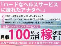 栄/錦/丸の内・エフルラージュ錦中央店の求人用画像_02