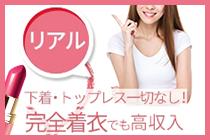 品川/五反田/目黒・イマジン東京の求人用画像_01