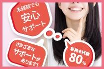 品川/五反田/目黒・イマジン東京の求人用画像_03