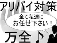 愛知その他・ロキシーの求人用画像_02