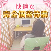 横浜市/関内/曙町・横浜夢見る乙女の求人用画像_01